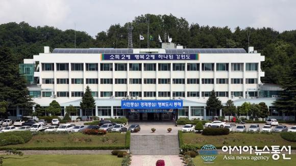 동해시 '길 위의 인문학' 사업 6년 연속 선정