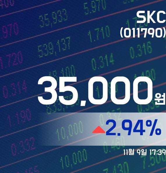 ▲11월 9일 SKC 의 주가정보