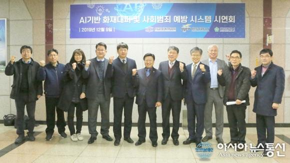대전도시철도, 인공지능으로 화재 긴급대피 시스템 구축
