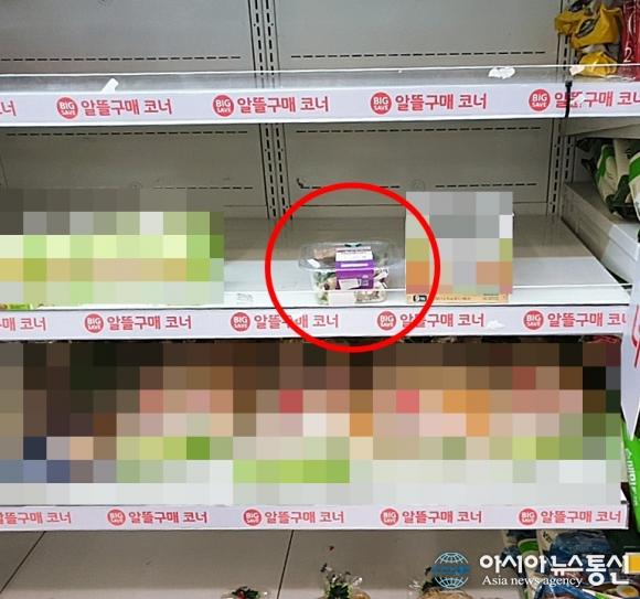 [단독] 홈플러스, 유통기한 지난 '폐기처분 음식' 버젓이 판매…'영업정지 대상'   인스티즈